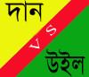 LandS for sell, lend, 4 sell, হেবা বা দান কে কাকে করতে পারে, দান এর বিধানland for cell, land for sell, jomi bikroy, jomi bikroi, Dhaka, Balurpar, gajaria mouja, Gajazaria, khilgaon, land for sell in khilgaon Dhaka, bicroy, জমি বিক্রয় হবে, জমি, বিক্রয়, ঢাকায় জমি বিক্রয়, খিলগাও, ঢাকা, গজারিয়, গজারিয় মৌজা, বালুরপার, বালুদী, balu river, aman ullah, faysal khan, bikroy, gazari mowja, জমি ক্রয়, ক্রয় বিক্রয়, জমি জমার আইন, জমি সংক্রান্ত আইন, আমর জমি, নিস্বন্ঠ জমি, ভরাট, ত্রিমোহনী, দাসেরকান্দি, নাছিরাবাদ, খিলগাও, ঢাকা, কায়েতপাড়া বাজার, রুপগঞ্জ, গৌরনগর, কেরানিগঞ্জ, land, land selling, buy land in Dhaka, 2014, 1971, 1952, 16 December 1971, RS, SA, city jorip, আর এস জরিপ, এস এ, সিটি জরিপ সিটি জড়িপ, Land Law , জমি কেনা বেচা, plot for sale, sell property, land sale Dhaka, Land in Dhaka, Land/Plot, Property Bazar, Property Bazzar, Buy and sell, Land, Green Land, free Ads for Land, Farm Land for sale, জমি এবং প্লট বিক্রয়, জমি, বাড়ী এবং এ্যাপার্টমেন্ট ক্রয়-বিক্রয়, জমি-জমার সমস্যা ও সমাধান, মুসলিম উত্তরাধিকার আইন, জমি, জমি ক্রয়-বিক্রয় , নামজারির নিয়মাবলি, সম্পত্তি ক্রয়-বিক্রয়, নিজের জমি চাই, জমি, বাড়ী এবং এ্যাপার্টমেন্ট ক্রয়-বিক্রয়, Flats Buy sell, জমি, বাড়ী এবং এ্যাপার্টমেন্ট ক্রয়-বিক্র ,জমি-জমা: সমস্যা ও সমাধান,ভূমি ক্রয়-বিক্রয় সংক্রান্ত আইন,ভূমি আইন,রেজিষ্ট্রেশন আইন,ভূমি সংক্রান্ত আইন-কানুন,অর্পিত সম্পত্তি প্রত্যর্পণ আইন,,More images for land sell, Land for sale, acreage for sale, lots for sale, farms for sale, Land Rover Sale - Buy & Sell Land Rover on Bikroy, LAND BY LAND, Land For Sale in, land sellers make, Land Real Estate, Land Investments, Land ownership, Find land for sale, properties for sale,real estate news, Real estate for sale, Commercial Real Estate, Commercial Property for sale, sale or sell your home, জমি, বাড়ী এবং এ্যাপার্টমেন্ট ক্রয়-বিক্রয়,জমি ক্রয়-বিক্রয়,সম্পত্তি ক্রয়-বিক্রয়,জমি, জমি ক্রয়-বিক্রয়,জমি ক্রয় বিক্রয়,রাজধানীতে জমি ক্রয়,জমি-জমার সমস্যা,জমি বিক্রয়,ঢাকা, ঢাকা পূবাঞ্ছল, ত্রিমোহনী, থিলগাঁও, দাসেরকান্দি, নমুনা নকশা, 