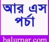 LandS for sell, lend, 4 sell, land for cell, aftab nagar, aftamnagar, banasree, banasri, manda, goran, rampura, nasirabad Dhaka, land for sell in aftabnagar, land for sell, jomi bikroy, jomi bikroi, Dhaka, Balurpar, gajaria mouja, Gajazaria, khilgaon, land for sell in khilgaon Dhaka, bicroy, জমি বিক্রয় হবে, জমি, বিক্রয়, ঢাকায় জমি বিক্রয়, খিলগাও, ঢাকা, গজারিয়, গজারিয় মৌজা, বালুরপার, বালুদী, balu river, aman ullah, faysal khan, bikroy, gazari mowja, জমি ক্রয়, ক্রয় বিক্রয়, জমি জমার আইন, জমি সংক্রান্ত আইন, আমর জমি, নিস্বন্ঠ জমি, ভরাট, ত্রিমোহনী, দাসেরকান্দি, নাছিরাবাদ , খিলগাও, ঢাকা, কায়েতপাড়া বাজার, রুপগঞ্জ, গৌরনগর, কেরানিগঞ্জ, land, land selling, buy land in Dhaka, 2014, 1971, 1952, 16 December 1971, RS, SA, city jorip, আর এস জরিপ, এস এ, সিটি জরিপ সিটি জড়িপ, Land Law , জমি কেনা বেচা, plot for sale, sell property, land sale Dhaka, Land in Dhaka, Land/Plot, Property Bazar, Property Bazzar, Buy and sell, Land, Green Land, free Ads for Land, Farm Land for sale, জমি এবং প্লট বিক্রয়, জমি, বাড়ী এবং এ্যাপার্টমেন্ট ক্রয়-বিক্রয়, জমি-জমার সমস্যা ও সমাধান, মুসলিম উত্তরাধিকার আইন, জমি, জমি ক্রয়-বিক্রয় , নামজারির নিয়মাবলি, সম্পত্তি ক্রয়-বিক্রয়, নিজের জমি চাই, জমি, বাড়ী এবং এ্যাপার্টমেন্ট ক্রয়-বিক্রয়, Flats Buy sell, জমি, বাড়ী এবং এ্যাপার্টমেন্ট ক্রয়-বিক্র ,জমি-জমা: সমস্যা ও সমাধান,ভূমি ক্রয়-বিক্রয় সংক্রান্ত আইন,ভূমি আইন,রেজিষ্ট্রেশন আইন,ভূমি সংক্রান্ত আইন-কানুন,অর্পিত সম্পত্তি প্রত্যর্পণ আইন,,More images for land sell, Land for sale, acreage for sale, lots for sale, farms for sale, Land Rover Sale - Buy & Sell Land Rover on Bikroy, LAND BY LAND, Land For Sale in, land sellers make, Land Real Estate, Land Investments, Land ownership, Find land for sale, properties for sale,real estate news, Real estate for sale, Commercial Real Estate, Commercial Property for sale, sale or sell your home, জমি, বাড়ী এবং এ্যাপার্টমেন্ট ক্রয়-বিক্রয়,জমি ক্রয়-বিক্রয়,সম্পত্তি ক্রয়-বিক্রয়,জমি, জমি ক্রয়-বিক্রয়,জমি ক্রয় বিক্রয়,রাজধানীতে জমি ক্রয়,জমি-জমার সমস্যা,জমি বিক